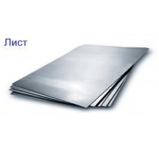 Лист 1,5x1250x2500 мм